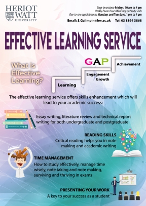effective-learning_20161101